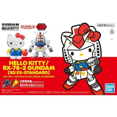 sdex-hello_kitty_rx782-boxart