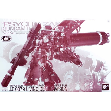 ltd-mg-psycho_zaku_thunderbolt_half_mecha_clear-boxart