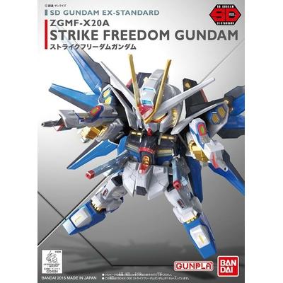 BANDAI GUNPLA SD GUNDAM EX-STD 006 STRIKE FREEDOM
