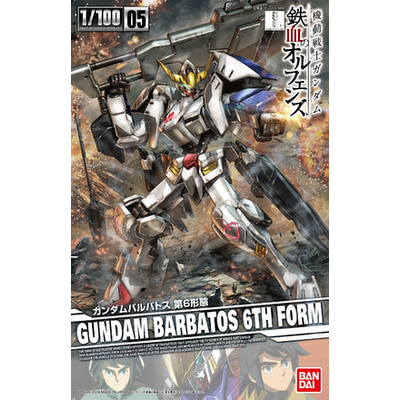 BANDAI GUNPLA RE 1/100 GUNDAM BARBATOS 6TH FORM