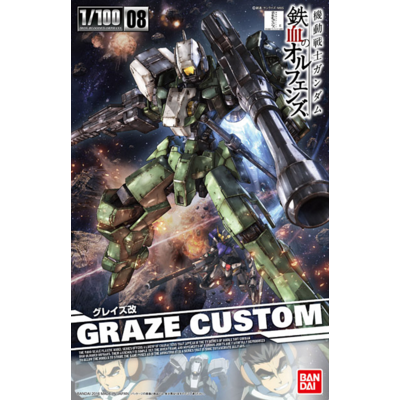 BANDAI GUNPLA RE 1/100 GRAZE CUSTOM GUNDAM