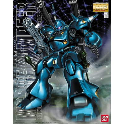 BANDAI GUNPLA MG 1/100 MS-18E KAMPFER GUNDAM