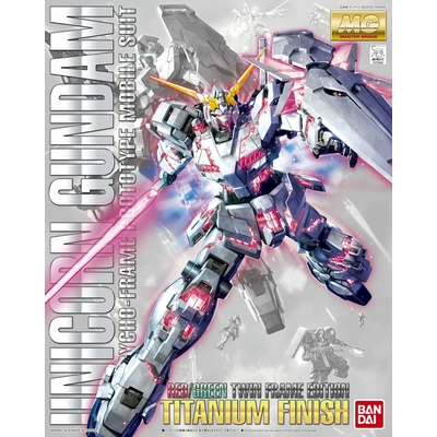 BANDAI GUNPLA MG 1/100 GUNDAM UNICORN RED/GREEN TWIN FRAME EDITION TITANIUM FINISH