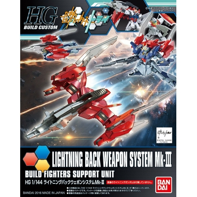 BANDAI GUNPLA LIGHTNING BACK WEAPON SYSTEM MK3