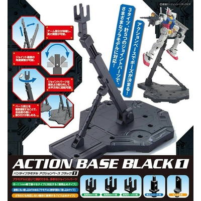 BANDAI GUNPLA ACTION BASE 1 BLACK