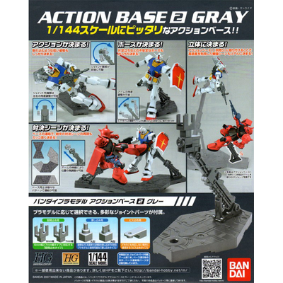 BANDAI GUNPLA ACTION BASE 2 BLACK GUNDAM