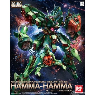 BANDAI GUNPLA RE 1/100 HAMMA-HAMMA GUNDAM