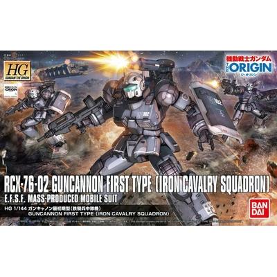 BANDAI GUNPLA HG 1/144 GUNCANNON FIRST TYPE GUNDAM 011