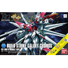 BANDAI GUN80568 GUNPLA HGBF 1/144 BUILD STRIKE COSMOS