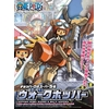 BANDAI Chopper Robo Super 05 Walk Hopper