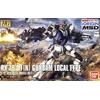 BANDAI GUN83241 GUNPLA HG 1/144 GUNDAM LOCAL TYPE RX-78-01 [N]