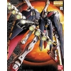 BANDAI GUN83888 GUNPLA MG 1/100 CROSSBONE FULL CLOTH