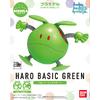 BANDAI GUN81114 GUNPLA HAROPLA HARO BASIC GREEN