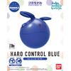 BANDAI GUN81429 GUNPLA HAROPLA HARO CONTROL BLUE