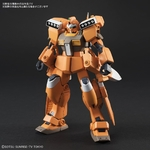 HG GM III Beam Master official image 03