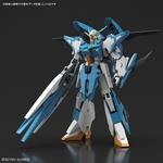 gundam_build_fighters_battlogue_-_a-z_gundam_-_hgbf_bandai_13489