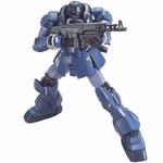 mobile-suit-gundam-uc-hguc-ams-129m-zee-zulu-hguc_HYPE_2_1024x1024