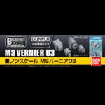 vernier 03 gunpla shop 02