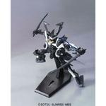 gundam-maquette-hg-1144-gnx-y901tw-susanowo
