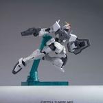gundam-maquette-hg-1144-gn-000-o-gundam 3