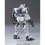 gundam-maquette-hg-1144-gn-000-o-gundam