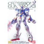 pb-mg-crossbone_x3_ka-boxart