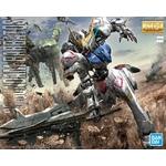 MG-Gundam-Barbatos-box