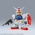 sdex-hello_kitty_rx782-5