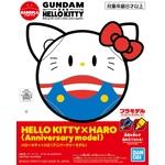 haropla-hello_kitty_haro_anniversary-boxart