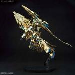 hg216-unicorn_03_phenex_destroy_mode_narrative_ver_gold-3-660x660
