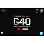 hg-gundam_g40_ind_design_ver-boxart-660x416