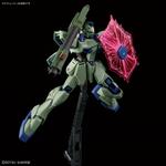 re100-gun_ez-9