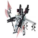 mg-full_armor_unicorn_ka