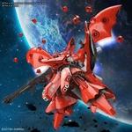 hg-nightingale-o5