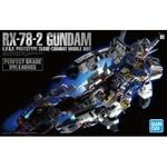 pgu-rx-78-2-boxart-660x421