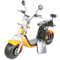 Scooter électrique Citycoco Jaune