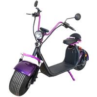 Azur Scooter électrique Mauve