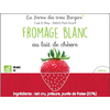 Fromage blanc fraise