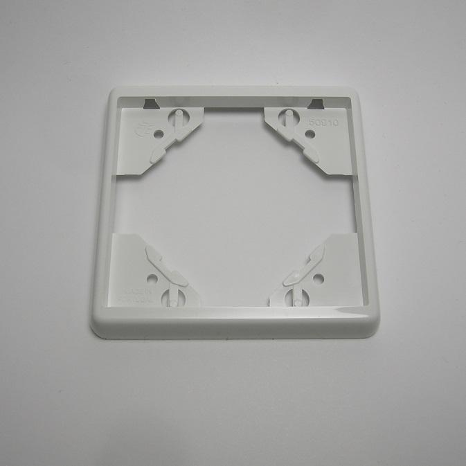 Plaque APOLO5000 Standard - Blanc