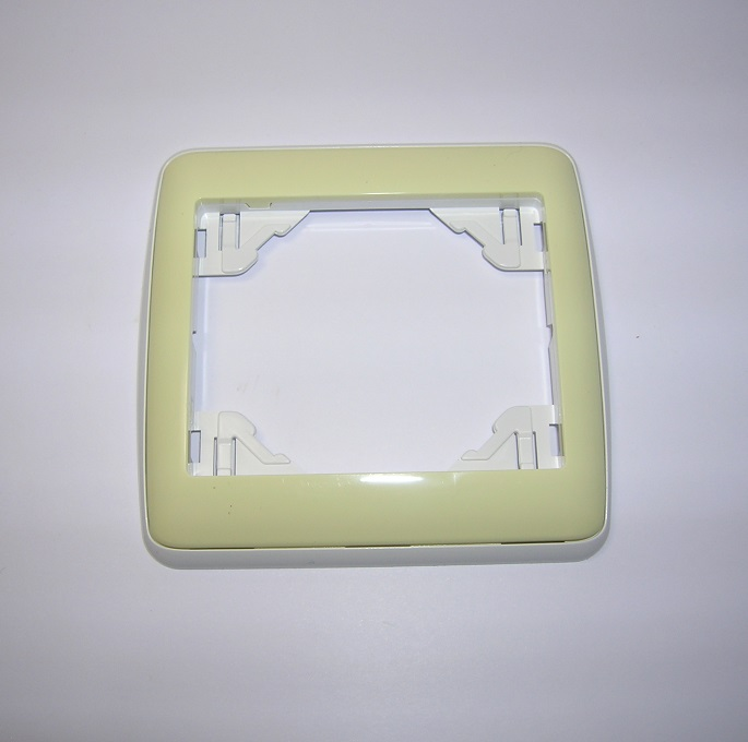 Plaque Simple Sirius70 - Blanc/Vert
