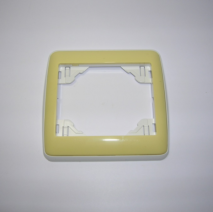 Plaque Simple Sirius70 - Blanc/Jaune