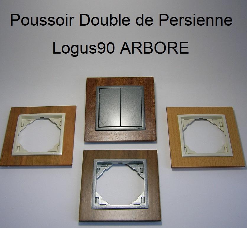 Poussoir Double de Persienne - Logus90 ARBORE