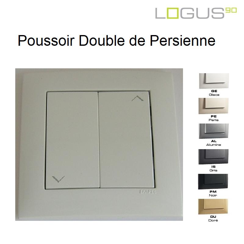 Poussoir Double de Persienne - LOGUS90 Aquarella