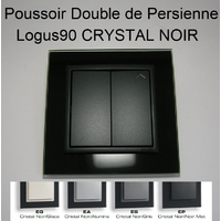 Poussoir Double de Persienne - Logus90 CRYSTAL NOIR