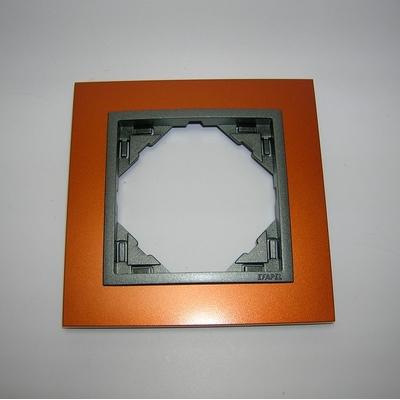Plaque Animato Orange intense/Gris LOGUS90