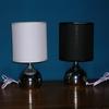 Lampes de chevet tactictiles blanc ou noir