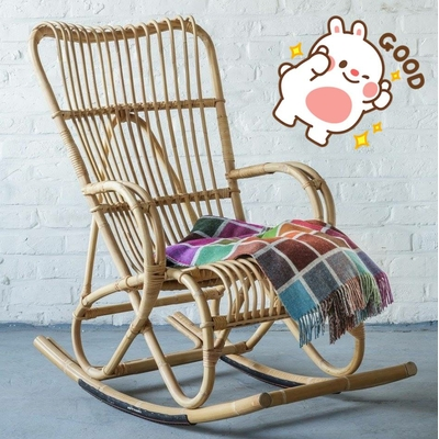 KOK MAISON rocking chair rotin naturel Marlène
