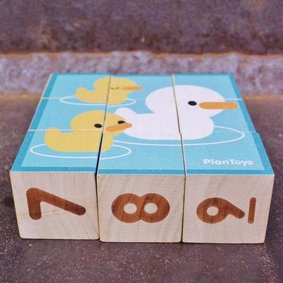 PLAN TOYS puzzle cubes en bois