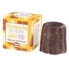 LAMAZUNA shampoing zéro déchet solide cheveux normaux chocolat (3)