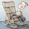 KOK MAISON rocking chair rotin naturel Marlène